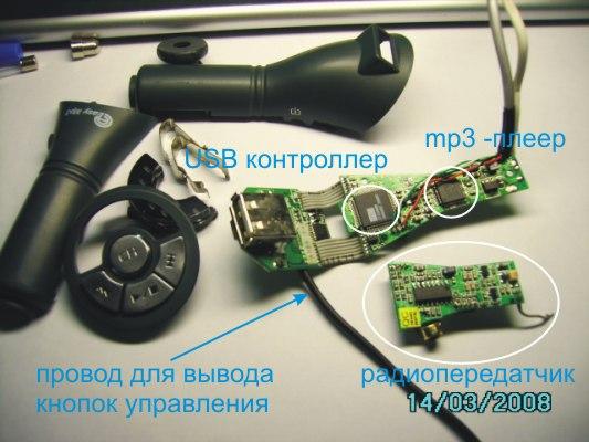 Не работает фм модулятор для авто схема